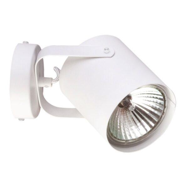 bialy-reflektor-scienny-z-regulacja